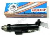 Индикатор качества смеси ИКС-1