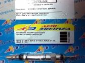 Клапан карбюратора электромагнитный Ваз 2108-099, 2110