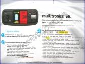 Мултидисплейный графический маршрутный компьютер MULTITRONICS VC730
