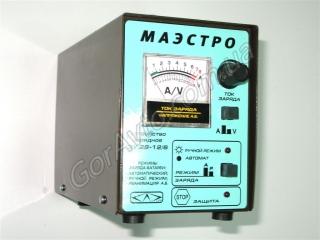 Зарядное устройство Маэстро